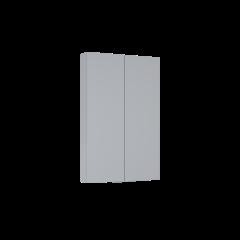Elita For All Szafka wisząca 50x12,6 cm 2D light grey połysk