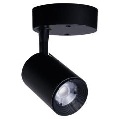 Nowodvorski Lighting IRIS LED Spot suftowy/kinkiet black czarny 7W